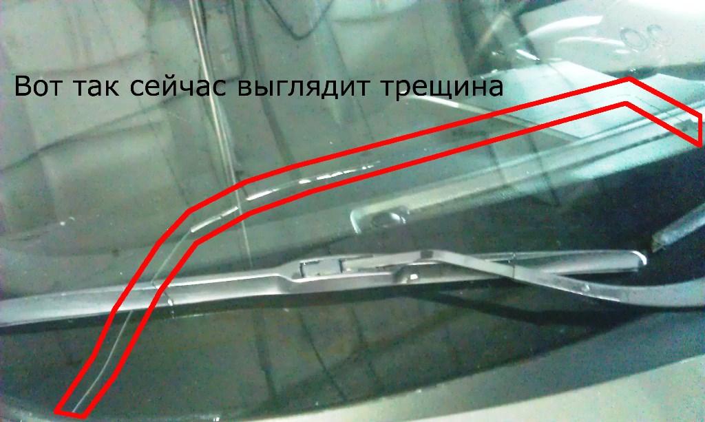 Треснуло лобовое стекло как остановить трещину своими руками